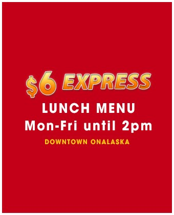 David Reay's express lunch menu information.